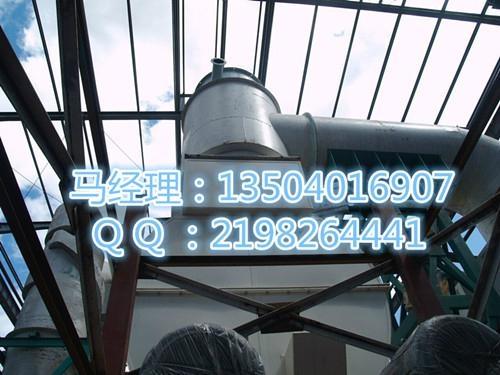 THSZ硫酸镁干燥机东科干燥煅烧 1