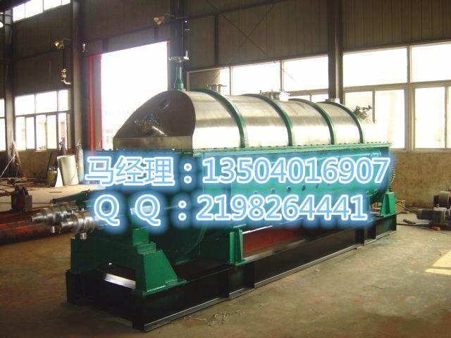 THSZ硫酸镁干燥机东科干燥煅烧 2