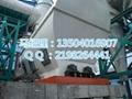 THSZ硫酸镁干燥机东科干燥煅烧 3