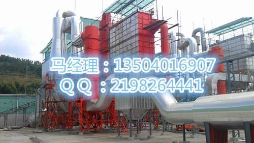石棉尾矿制备轻质氧化镁工艺 2
