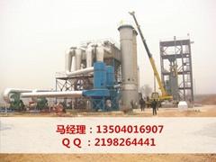 石棉尾礦制備輕質氧化鎂工藝