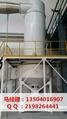 H酸干燥机东大东科干燥煅烧 5