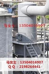H酸乾燥機東大東科乾燥煅燒