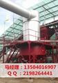 H酸干燥机东大东科干燥煅烧 2