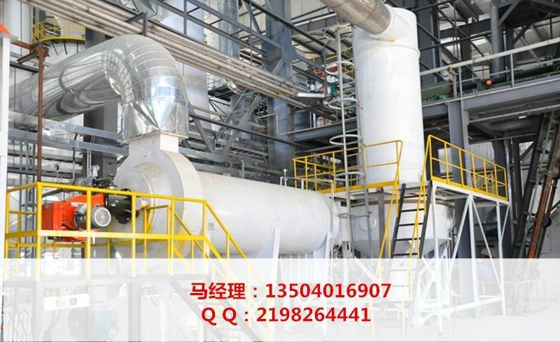 H酸干燥机东大东科干燥煅烧 3