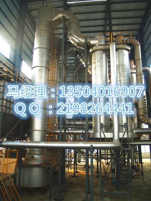 THDS碱式碳酸锌煅烧炉 1