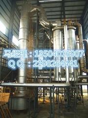 THDS碱式碳酸鋅煅燒爐