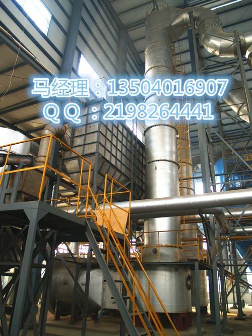 THDS碱式碳酸锌煅烧炉 2