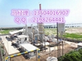 THDS碱式碳酸锌煅烧炉 5