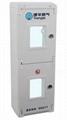 SMC/FRP gas meter box
