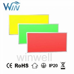 36W 600*600mm RGB LED Panel Lights