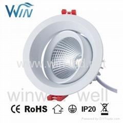 8W 13W 15W 18W 20W 25W  Dimmable COB Sharp cutout 75-98mm LED ceiling Light