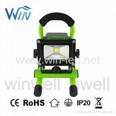 10W 20W 30W 50W portable LED Flood Light