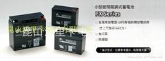 PX12050 GS蓄电池日本原装进口