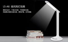 T-Tactile LED eye-protection desk lamp