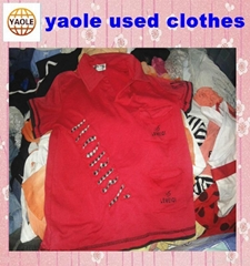 Used Children T-shirt
