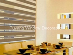 Double-Layer Zebra Blind for Home Decoration