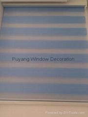 Best Price Modern Customized Zebra Blind Curtain