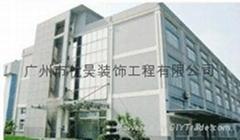 广州市优昊装饰工程有限公司
