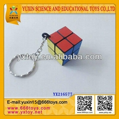 two layer magic cube key chains