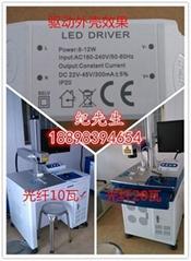 中山手機電腦空調遙控器按鍵專業激光打標機
