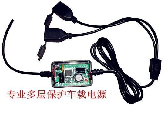 車載電源防水雙USB手機充電行車記錄儀電源 2