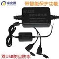 車載電源防水雙USB手機充電行車記錄儀電源 1
