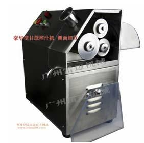 Cane Sugar Juicer Machine 1