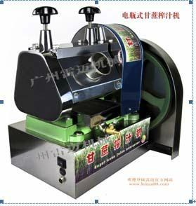 Cane Sugar Juicer Machine 2