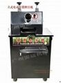 Cane Sugar Juicer Machine 3