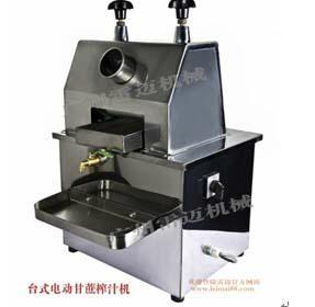 Cane Sugar Juicer Machine 4