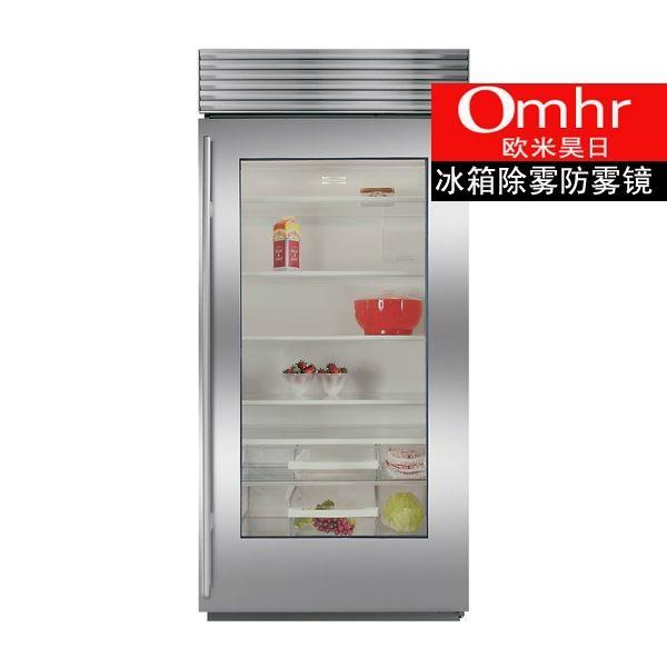 冰箱防雾门 3