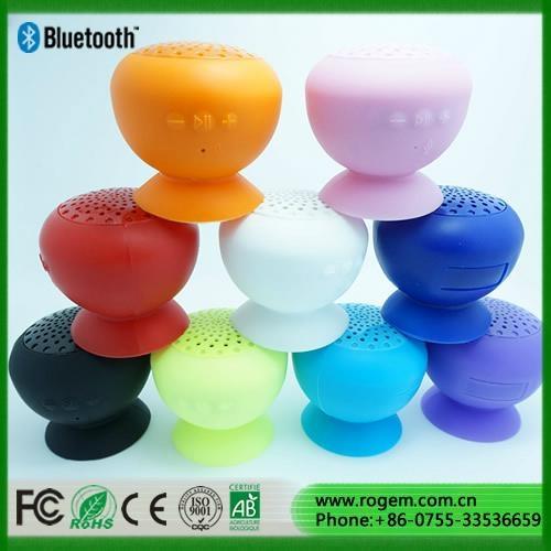 吸盤防水小音箱 4