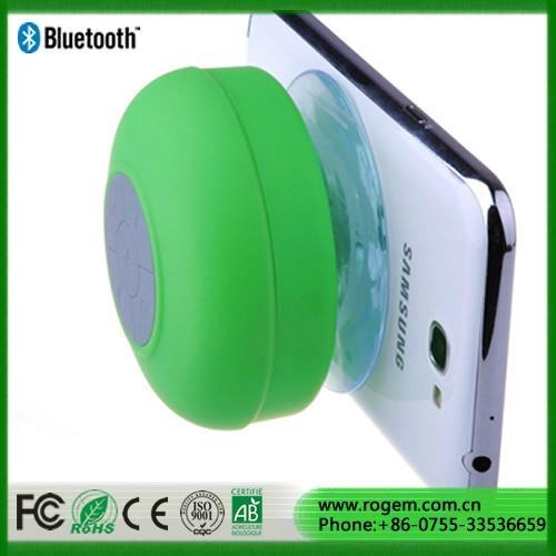 高品質4級防水藍牙音箱 3