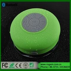高品質4級防水藍牙音箱