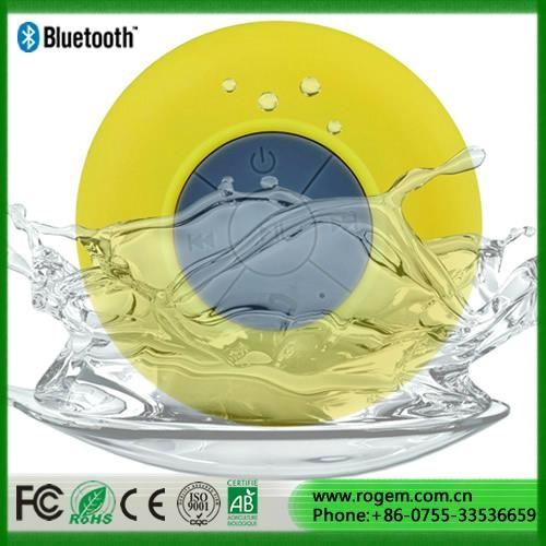 高品質4級防水藍牙音箱 5