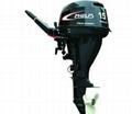 Outboard Engine 15 hp 4 stroke 2