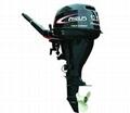 Outboard Engine 15 hp 4 stroke 1