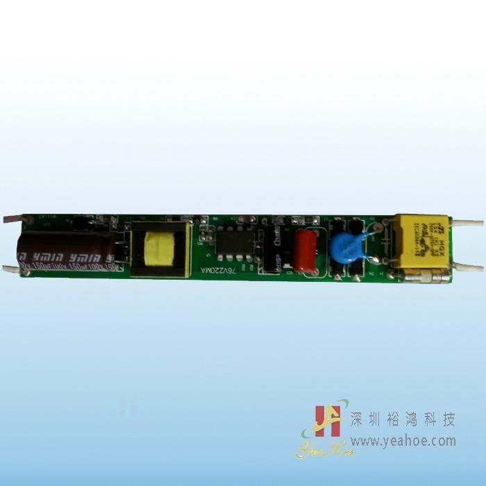 LED光源系列无频闪非隔离LED日光管T8椭圆管薄料-18W 3