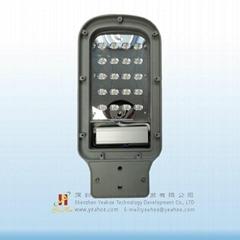 LED光源-LED路灯-20W36V600mA