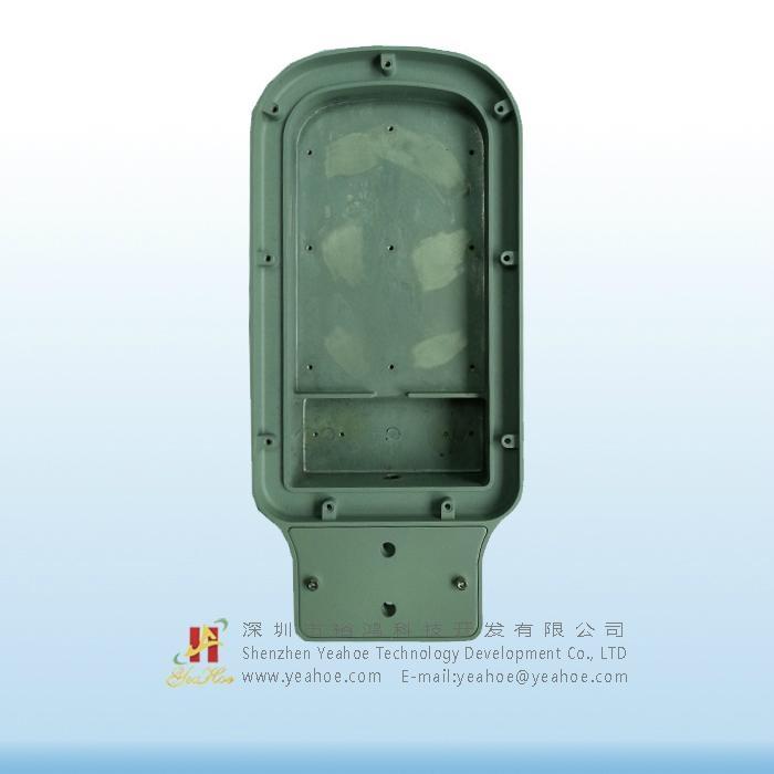 LED光源-LED路燈-20W36V600mA 2