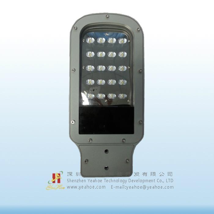 LED光源-LED路灯-20W36V600mA 3