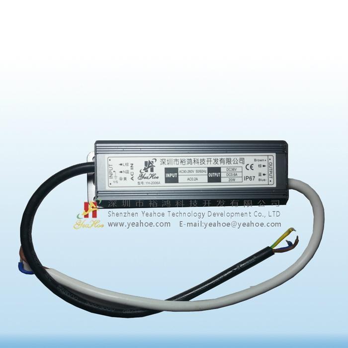 LED光源-LED路灯-20W36V600mA 4