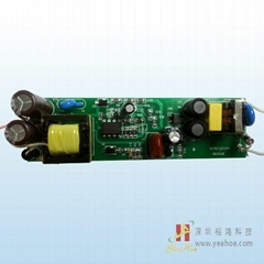 隔离LED恒流驱动电源15W300mA电源板