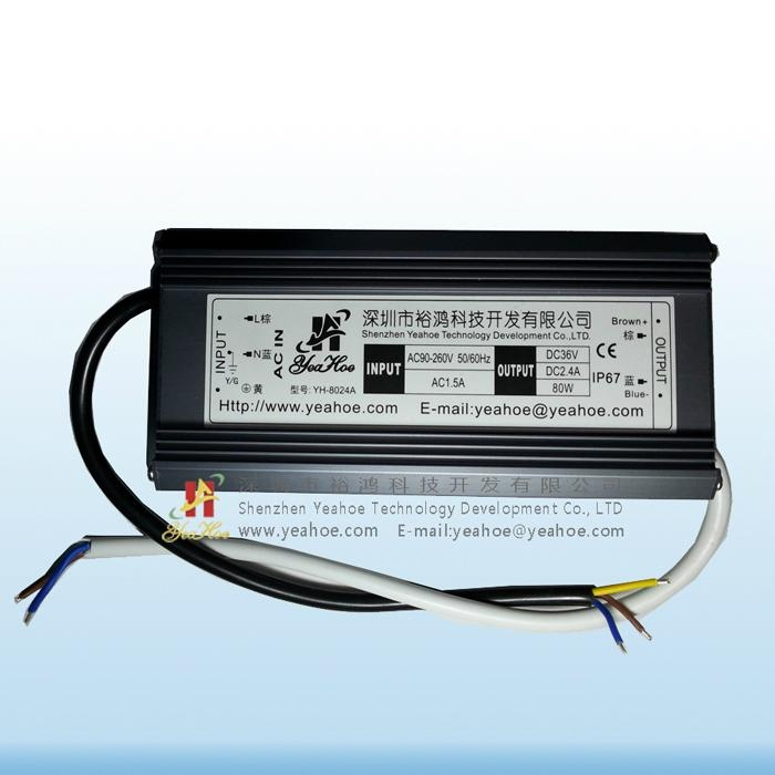 LED光源-LED恒流驱动电源-80W36V2400mA 3