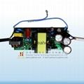 LED光源-LED恒流驱动电源-60W36V1800mA 4