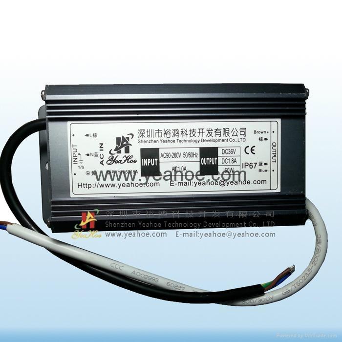 LED光源-LED恒流驱动电源-60W36V1800mA 2