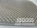 904L Stainless steel wire mesh, SS wire