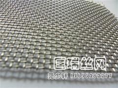 不锈钢网904L
