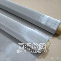 Nickel Chromium Alloy Wire Cloth/Nickel chromium alloy wire mesh